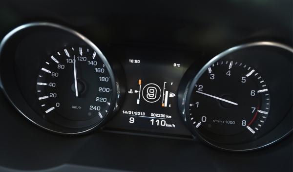 Range Rover Evoque 2014 Indicador