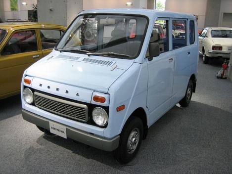 Honda Life Step Van