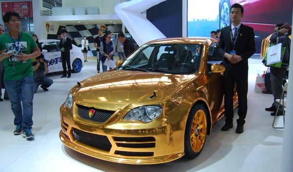 coche dorado chino