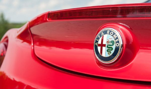 Logo marca coche Alfa Romeo