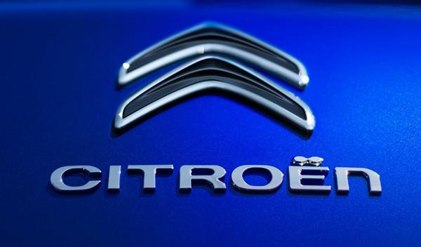 Logo marca coche Citroën