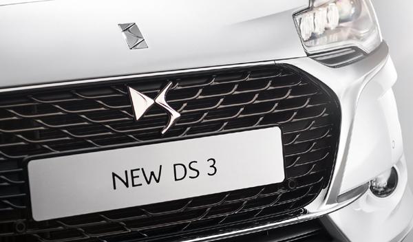 Logo marca coche DS