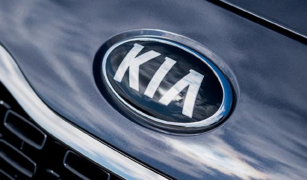 Logo marca coche kia