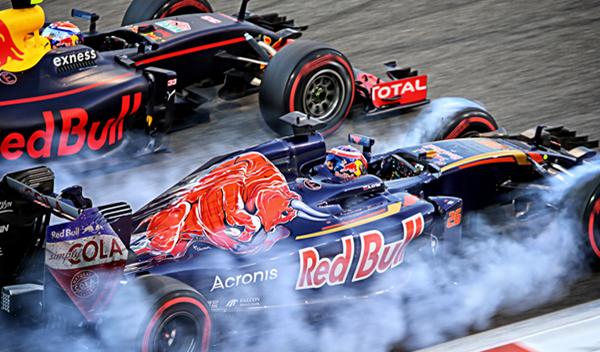 Resultado de imagen de F1 adelantamientos a tres