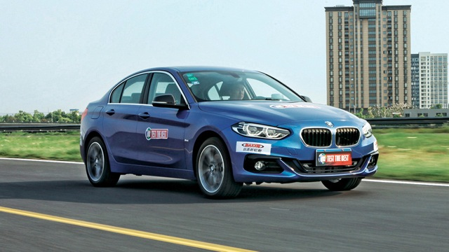 Coches chinos: BMW 118i