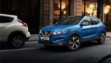 Nuevo Nissan Qashqai