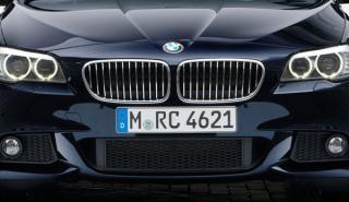 El BMW Serie 5 2013, descubierto en China