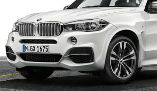 BMW X7: así podría ser