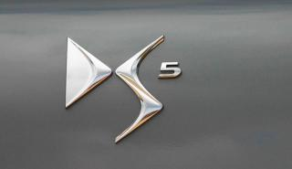 Restyling del Citroën DS5 2015: cazado sin camuflaje