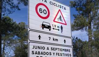 ¿Qué son y dónde están las rutas seguras para ciclistas?