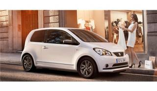Seat venderá 15 coches Mii by Mango en Amazon Francia