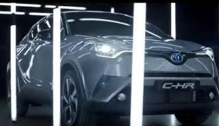 Los mejores anuncios del Toyota C-HR