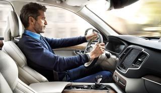 Seguros 'Pay as You Drive': todo lo que debes saber