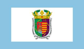Radares fijos y móviles en Málaga en 2017: lista completa