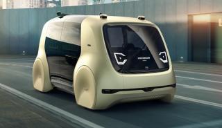 Volkswagen Sedric Concept: el VW del futuro está en Ginebra