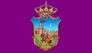 Radares fijos y móviles en Guadalajara 2017: lista completa