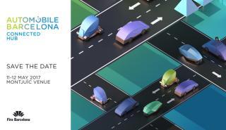 Automobile Barcelona 2017: todo lo que necesitas saber
