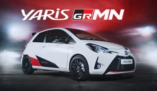 Vídeo: así de bien suena el Toyota Yaris GRMN