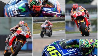 Favoritos MotoGP 2ª Mitad