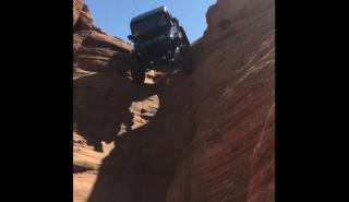 Jeep Wrangler pared vertical