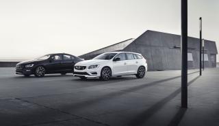 Volvo S60 y V60 fibra de carbono