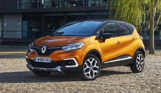 7 Rivales Renault Captur