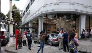 Accidente Mercedes