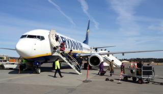 Cancelaciones de vuelos de Ryanair