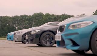 Guerra BMW
