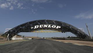 Inauguración Puente Dunlop Jarama