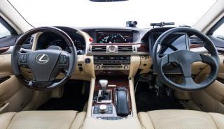 Versión 2.1 del coche autónomo de Toyota