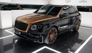Bentley Bentayga modificado por Startech
