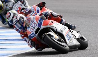 Mal día para Ducati en el GP de Australia