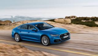 Nuevo Audi A7 2018