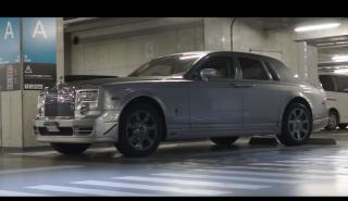 Rolls-Royce Phantom 2JZ GTE