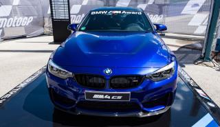 BMW M4 CS, el coche que se lleva Marc Márquez por ser el más rápido de MotoGP 2017