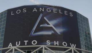 Salón Los Ángeles 2017