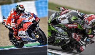 MotoGP o Superbike, ¿cuál de las dos motos suena mejor?