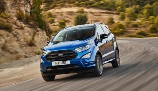 Prueba Ford EcoSport 2018