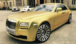 Rolls-Royce con bitcoins