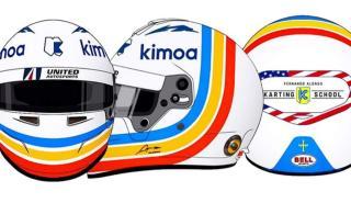 Casco Fernando Alonso para Daytona
