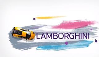 Evolución Lamborghini