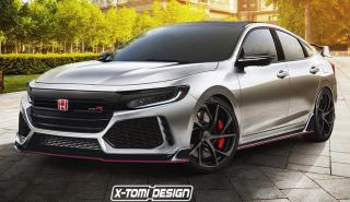 Honda Insight Type R
