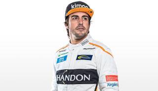 Alonso McLaren 2018