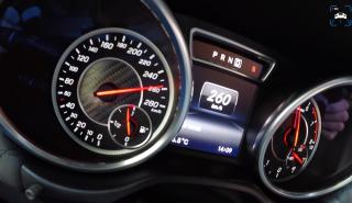 Mercedes-AMG G 63 GAD Motors