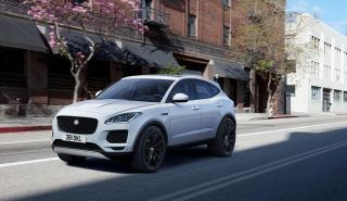 Precios Jaguar E-Pace
