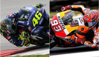 Valentino Rossi o Marc Márquez, ¿cuál es mejor?
