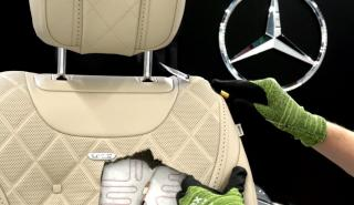 Asiento Mercedes Clase S