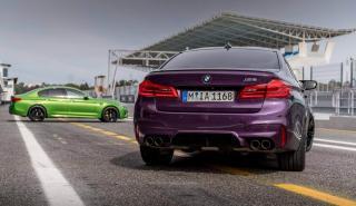 BMW M5 colores Individual