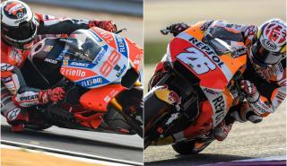 Jorge Lorenzo o Dani Pedrosa, ¿quién es mejor piloto?